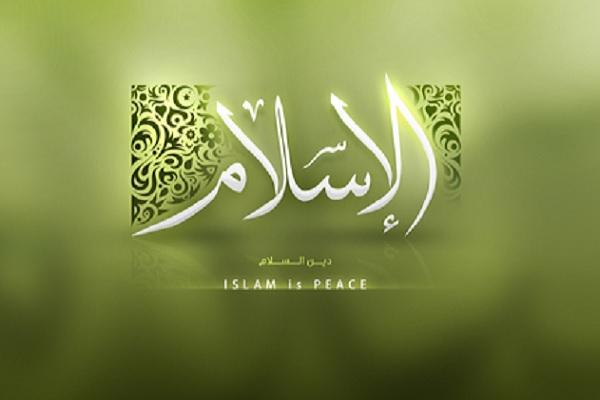 keadilan Islam - ilustrasi
