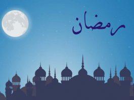 celaka meskipun bertemu ramadhan